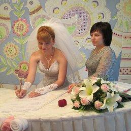 Людмила, 25 лет, Перещепино