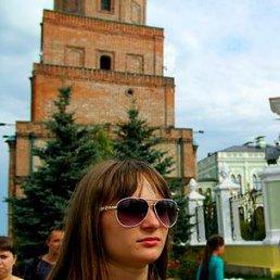 Яна, 23 года, Воткинск