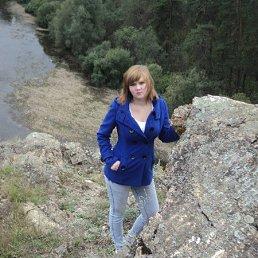 Tatyana, 28 лет, Куса