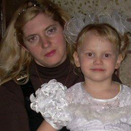 оксана, 42 года, Плавск