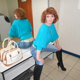 наталья, 44 года, Нелидово