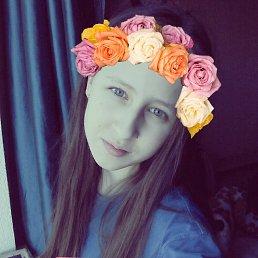 Алёна, 20 лет, Кореновск