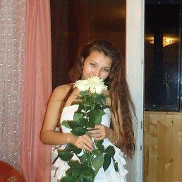 Дина, 27 лет, Магнитогорск