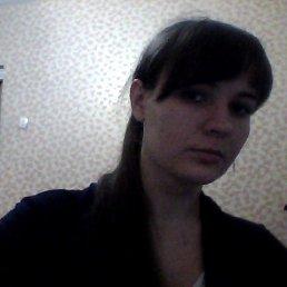 Екатерина, 28 лет, Минск