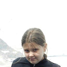 ДАрья, 17 лет, Белореченск