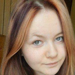 Вика, 23 года, Пестово