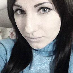 Кристина, Красноярск, 26 лет