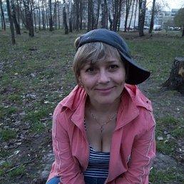Татьяна, 49 лет, Мценск