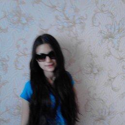 Диана, 20 лет, Мичуринск