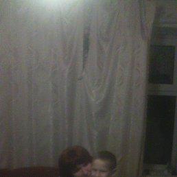 Оксана, 36 лет, Тальное
