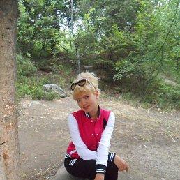 Радмила, 25 лет, Ялта