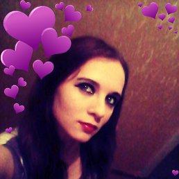 Надюша, 24 года, Ефремов