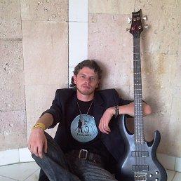 Павел, 30 лет, Ракитное