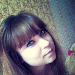 Лена, 25 лет, Спас-Клепики