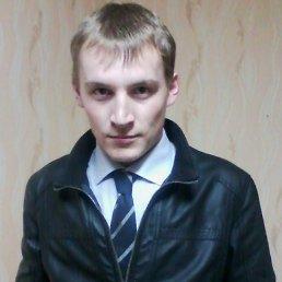 Дмитрий, 26 лет, Санчурск