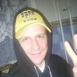 Валерий, 49 лет, Володарск