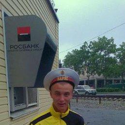 ИВАН, 25 лет, Хабаровск