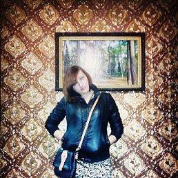 Анастасия, 29 лет, Ливны