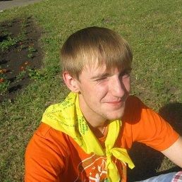 Евгений, 24 года, Владимировка