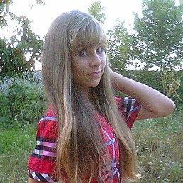Катюша, 20 лет, Тульчин