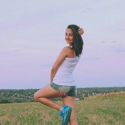 Даша, 25 лет, Александрия