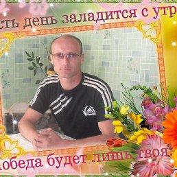 сергей, 43 года, Шемурша