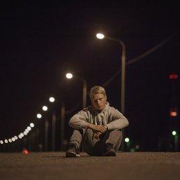 Максим, 21 год, Илек