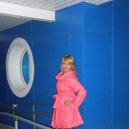 Людмила, 48 лет, Козьмодемьянск