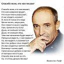 Фото ***Светлана***, Ульяновск, 55 лет - добавлено 1 декабря 2014 в альбом «Лента новостей»