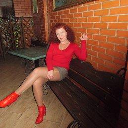 Nataly, , Первомайск