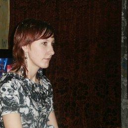 Дина, 29 лет, Южноуральск