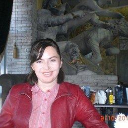 Ольга, , Дорогобуж