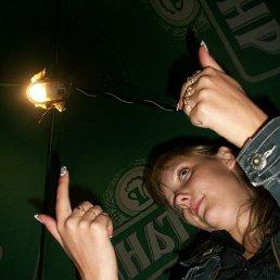 ирина, 32 года, Новолуганское