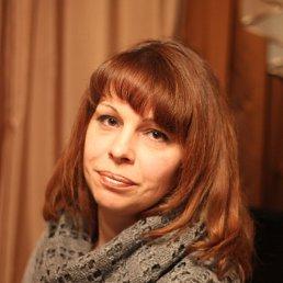 Светлана Журавлева, 40 лет, Бежецк
