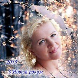 nadja, 51 год, Тернополь