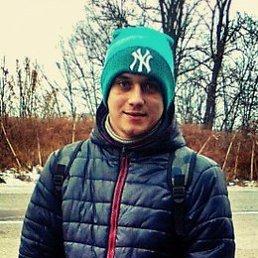 Влад, 25 лет, Макаров