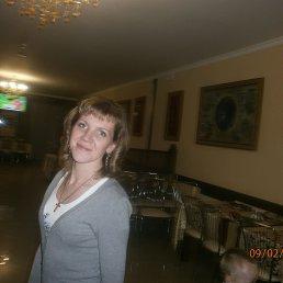 Екатерина, 32 года, Глухов