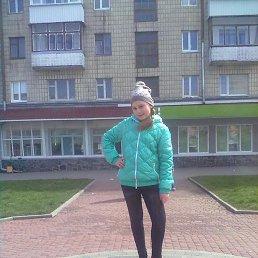 Katia, 17 лет, Новоград-Волынский