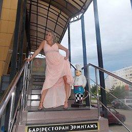 Наталья, 40 лет, Старая Купавна