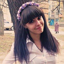 Виктория, 25 лет, Дружковка
