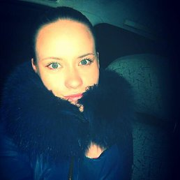 Юлия, 29 лет, Александрия
