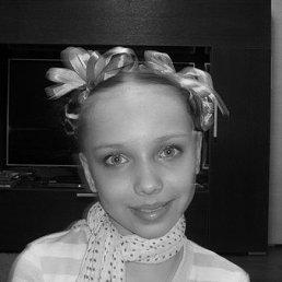 Камилла, 17 лет, Зеленодольск