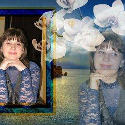 Елена, 38 лет, Кривой Рог