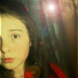 Анастасия, 20 лет, Голышманово