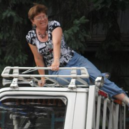 Елена, 51 год, Райчихинск