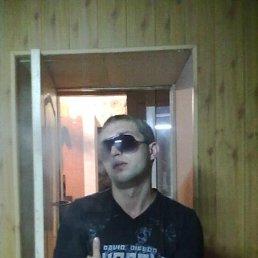Виктор, 27 лет, Татарбунари