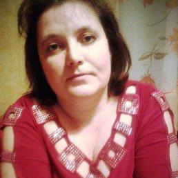 Татьяна Тимофеева, 43 года, Валдай