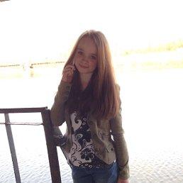 Мария, 25 лет, Чернигов