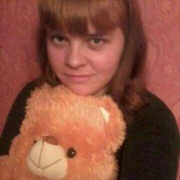 Юлия, 25 лет, Вознесенское