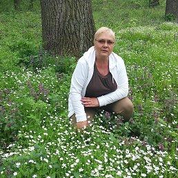 Ольга, 58 лет, Белая Церковь